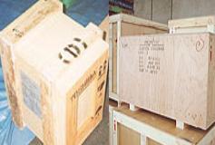 普通木箱(Ⅰ型)