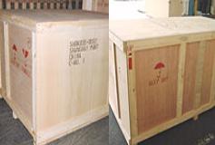 腰下付木箱(Ⅱ型)